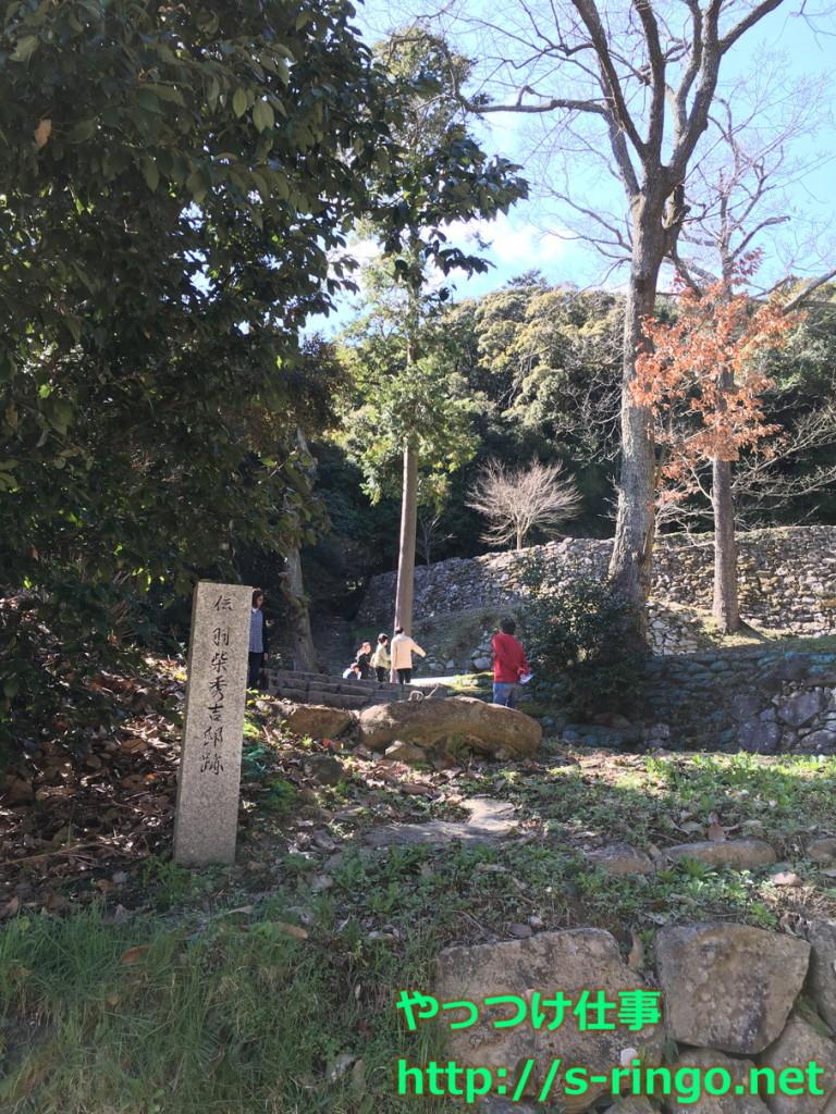 羽柴秀吉邸跡の表示