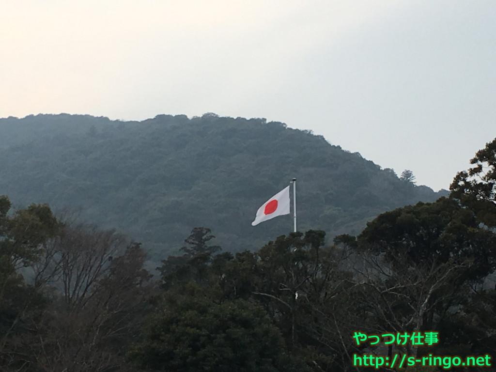 伊勢神宮の国旗・日の丸