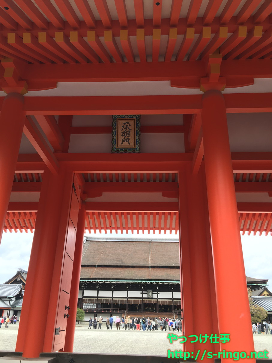 京都御所紫宸殿